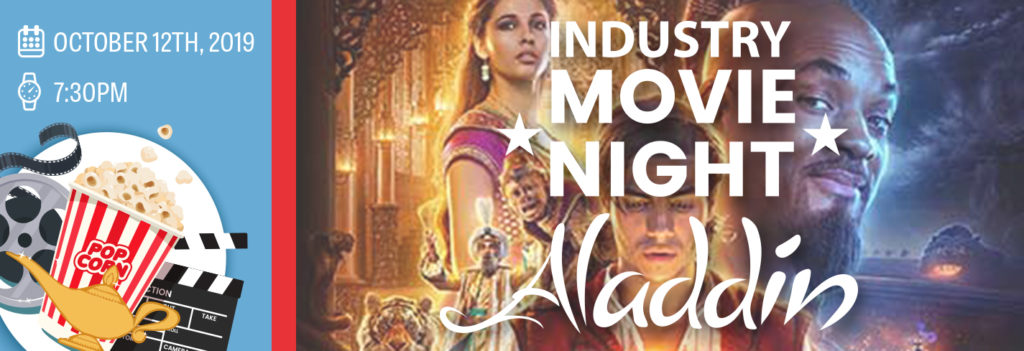 October 12th – Industry Movie Night!
